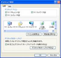 desktop.gif
